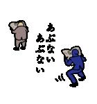 月給忍者 其の弐(個別スタンプ:09)