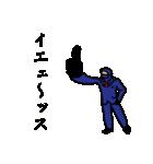 月給忍者 其の弐(個別スタンプ:10)