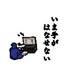 月給忍者 其の弐(個別スタンプ:11)