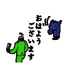 月給忍者 其の弐(個別スタンプ:13)