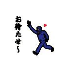 月給忍者 其の弐(個別スタンプ:14)