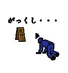月給忍者 其の弐(個別スタンプ:16)