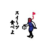 月給忍者 其の弐(個別スタンプ:17)