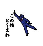 月給忍者 其の弐(個別スタンプ:18)
