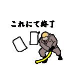 月給忍者 其の弐(個別スタンプ:19)