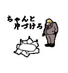 月給忍者 其の弐(個別スタンプ:21)
