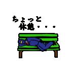 月給忍者 其の弐(個別スタンプ:22)
