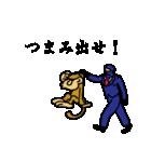月給忍者 其の弐(個別スタンプ:23)