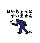 月給忍者 其の弐(個別スタンプ:26)