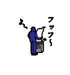 月給忍者 其の弐(個別スタンプ:27)