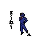 月給忍者 其の弐(個別スタンプ:28)
