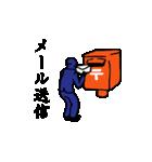 月給忍者 其の弐(個別スタンプ:29)