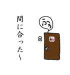 月給忍者 其の弐(個別スタンプ:31)