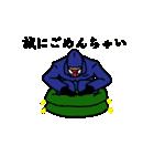 月給忍者 其の弐(個別スタンプ:34)