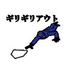 月給忍者 其の弐(個別スタンプ:35)