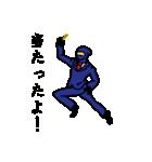 月給忍者 其の弐(個別スタンプ:36)