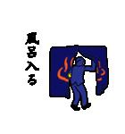 月給忍者 其の弐(個別スタンプ:37)