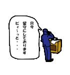 月給忍者 其の弐(個別スタンプ:40)
