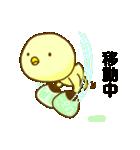 高梨くんの日常2(個別スタンプ:1)