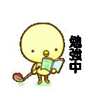 高梨くんの日常2(個別スタンプ:2)