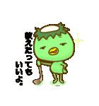 高梨くんの日常2(個別スタンプ:3)