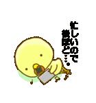 高梨くんの日常2(個別スタンプ:4)