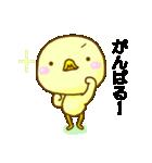 高梨くんの日常2(個別スタンプ:6)