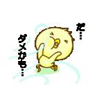 高梨くんの日常2(個別スタンプ:7)