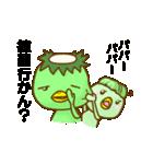 高梨くんの日常2(個別スタンプ:9)