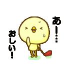 高梨くんの日常2(個別スタンプ:15)