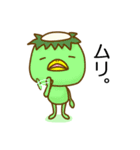 高梨くんの日常2(個別スタンプ:21)