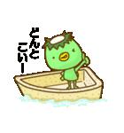 高梨くんの日常2(個別スタンプ:25)