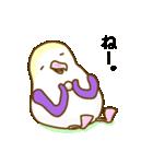 高梨くんの日常2(個別スタンプ:27)