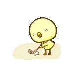 高梨くんの日常2(個別スタンプ:29)