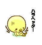 高梨くんの日常2