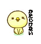 高梨くんの日常2(個別スタンプ:37)