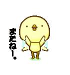 高梨くんの日常2(個別スタンプ:40)