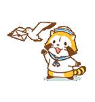 ROCK♪ラスカル アニメスタンプ(個別スタンプ:20)