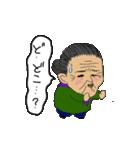 スミちゃん(個別スタンプ:02)