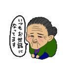 スミちゃん(個別スタンプ:03)