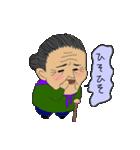 スミちゃん(個別スタンプ:04)