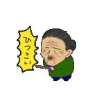 スミちゃん(個別スタンプ:05)