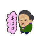 スミちゃん(個別スタンプ:06)