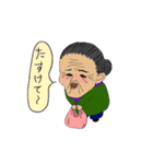 スミちゃん(個別スタンプ:07)