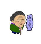 スミちゃん(個別スタンプ:08)