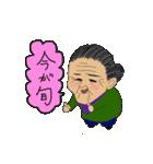 スミちゃん(個別スタンプ:09)