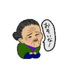 スミちゃん(個別スタンプ:10)
