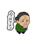 スミちゃん(個別スタンプ:11)