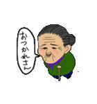 スミちゃん(個別スタンプ:12)