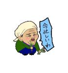 スミちゃん(個別スタンプ:13)